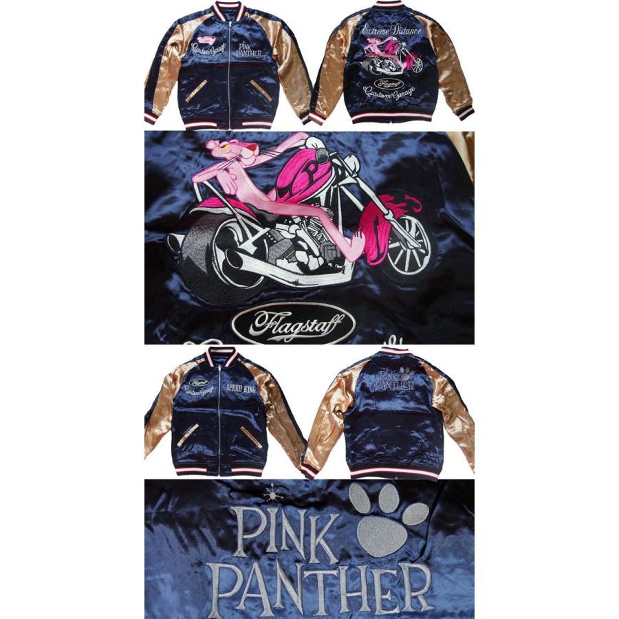 ピンクパンサー 刺繍スカジャン PINK PANTHER × FRAGSTAFF フラッグスタッフ リバーシブル ネイビー メンズ レディース 493025 sousakuzakka-koto 21