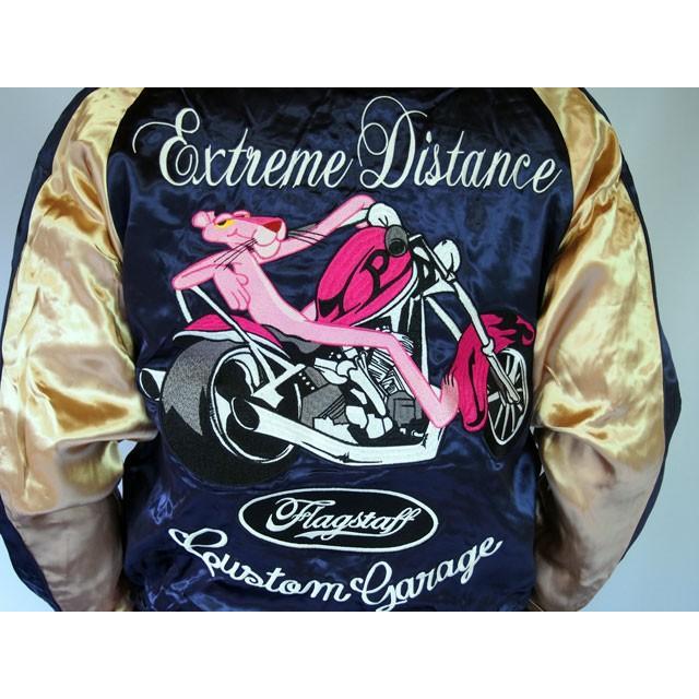 ピンクパンサー 刺繍スカジャン PINK PANTHER × FRAGSTAFF フラッグスタッフ リバーシブル ネイビー メンズ レディース 493025 sousakuzakka-koto 05