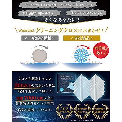クリーニングクロス メガネ拭き めがねふき クロス メガネ レンズ クリーナー 計8枚|south-wave-japan|04