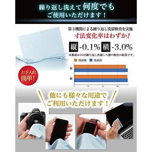 クリーニングクロス メガネ拭き めがねふき クロス メガネ レンズ クリーナー 計8枚|south-wave-japan|05