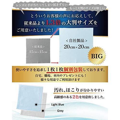 クリーニングクロス メガネ拭き めがねふき クロス メガネ レンズ クリーナー 計8枚|south-wave-japan|06