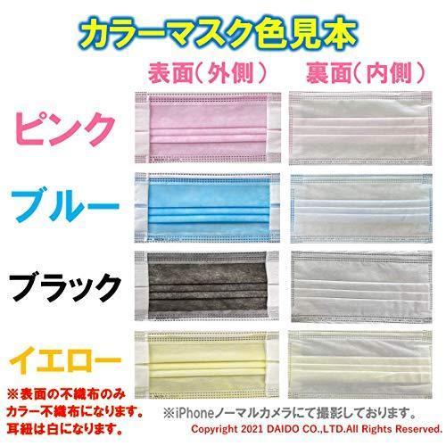COLORFUL GUARD(カラフルガード) ダブルメタルイオンマスク エラスティック ワイド耳テープ 個包装 50枚入り 日本製 高機能 抗菌 防 south-wave-japan 09