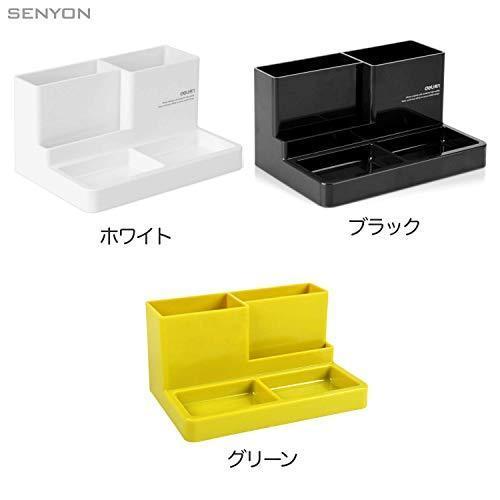 [SENYON] カラー ペン立て 文具 卓上 整理 プラスチック (グリーン)|south-wave-japan|02