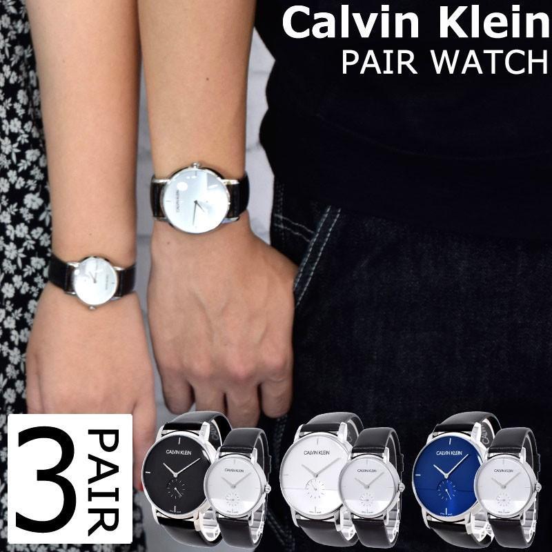 おすすめ カルバンクライン CALVIN プレゼント KLEIN 大人 腕時計 時計 ペアウォッチ カップル 大人 カジュアル ビジネス 男女 ペアセット ペア カップル ブランド 時計 誕生日 お祝い プレゼント, CREO:da73ec99 --- airmodconsu.dominiotemporario.com