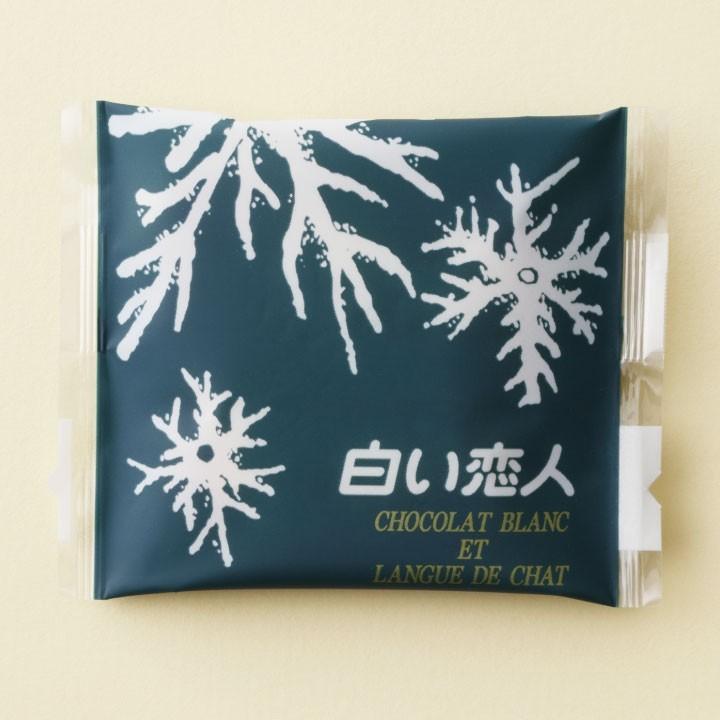 バレンタイン 白い恋人 12枚入 石屋製菓 クッキー ラングドシャ チョコ 北海道 お土産 送料無料|souvenir-chidoriya|03