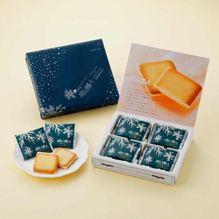 バレンタイン 白い恋人 12枚入 石屋製菓 クッキー ラングドシャ チョコ 北海道 お土産 送料無料|souvenir-chidoriya|04