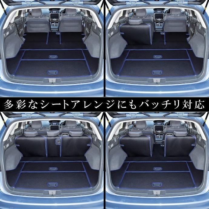 レヴォーグ VM系(後期型 D型〜)4:2:4分割リヤシート車 専用ラゲッジルームカバー/ラゲッジマット カーゴマット 車中泊グッズ VM4 VMG Levolva レヴォルヴァ sovie-store 02