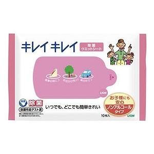 キレイキレイ除菌ウェットシート10枚入 ノンアルコールタイプ|sp-gifts|02