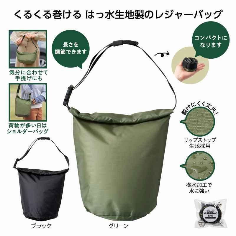 はっ水 クルマキバッグ|sp-gifts