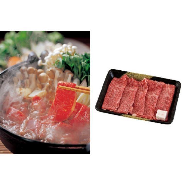 宮崎牛 すきやき肉(MT21-003)|sp-gifts
