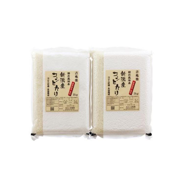 雪蔵仕込み氷温熟成 新潟県産 コシヒカリ(MT21-006)|sp-gifts|02