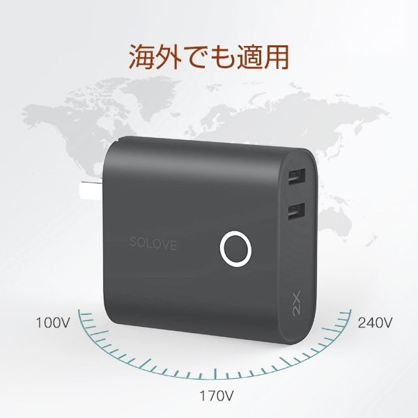 モバイルバッテリー 5000mAh  2ポート 大容量 コンパクト スマホ充電器 急速 iPhone Android 携帯充電器 スマホ 充電器 solove【PSEマーク付】|sp-plus|14