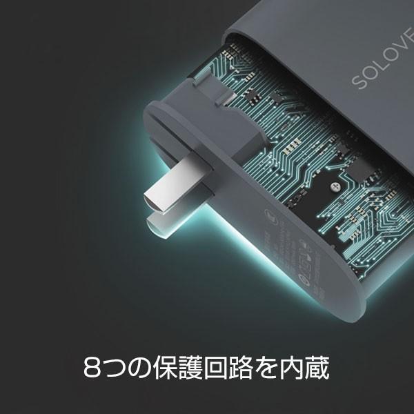 モバイルバッテリー 5000mAh  2ポート 大容量 コンパクト スマホ充電器 急速 iPhone Android 携帯充電器 スマホ 充電器 solove【PSEマーク付】|sp-plus|15