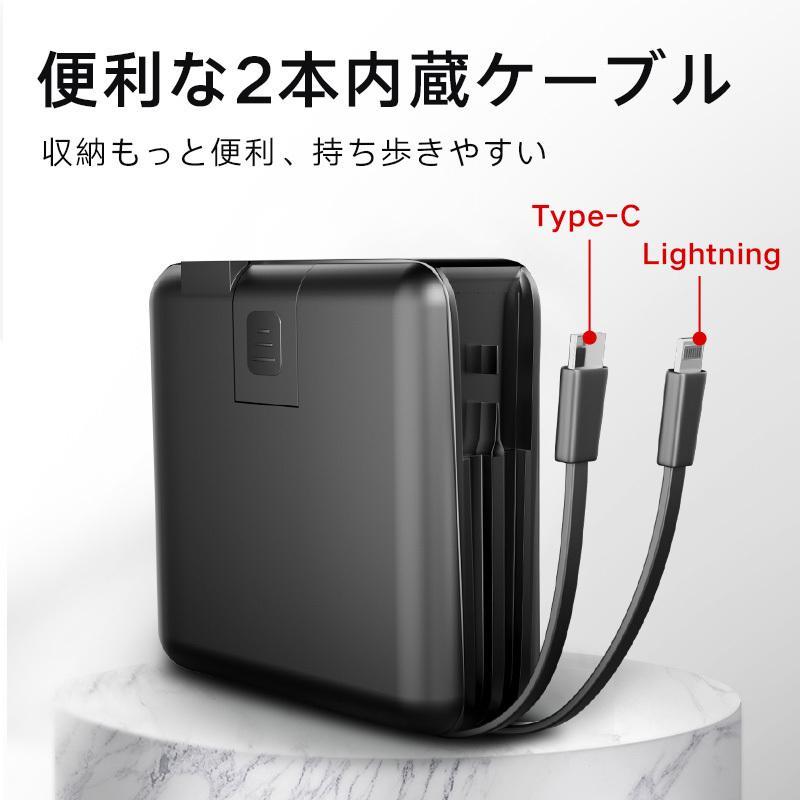 【4in1】モバイルバッテリー 15000mAh PD 18W 急速充電 ACアタプター Lightning/Type-C ケーブル内蔵 コンパクト 軽量 大容量 LED残電量表示 急速  4台同時充電 sp-plus 05