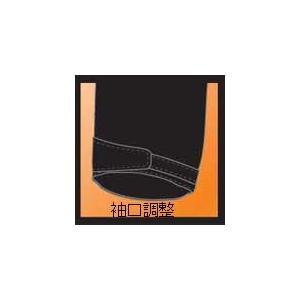 26%OFF!最終処分特価!YAR15 クルージングレインスーツ ブラック/グレー ヤマハ純正【当店在庫あり】|sp-shop|04