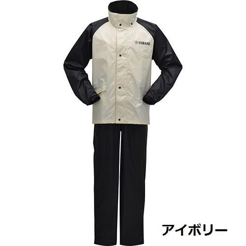 YAR22 サイバーテックスレインスーツ ヤマハ純正【当店在庫あり】 sp-shop 03