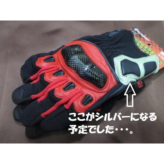 半額セール!カラー間違い特価!HBG-026 カーボンプロテクターグローブ アシメ デイトナ【当店在庫あり】 sp-shop 02