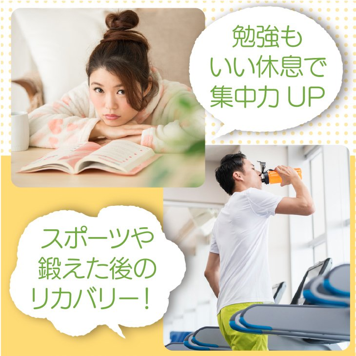 CBD かんで食べるCBD お試し用 6粒入 タブレット リラックス成分配合 オレンジ味 持ち運び便利 カンナビジオール CBDオイル CBDグミより食べやすいと人気|spacea|08