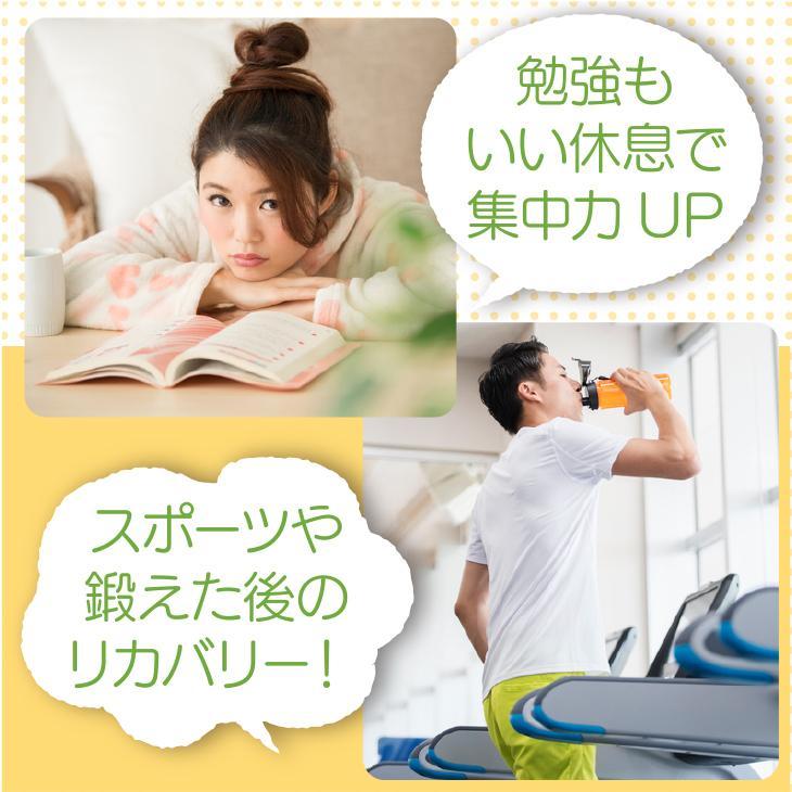 CBD かんで食べるCBD 30粒入 タブレット リラックス成分配合 オレンジ味 持ち運び便利 カンナビジオール CBDオイル CBDグミより食べやすいと人気 spacea 08