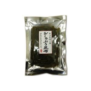 送料無料 おしゃぶり昆布(おつまみ一品) 80g×20袋【同梱・き】