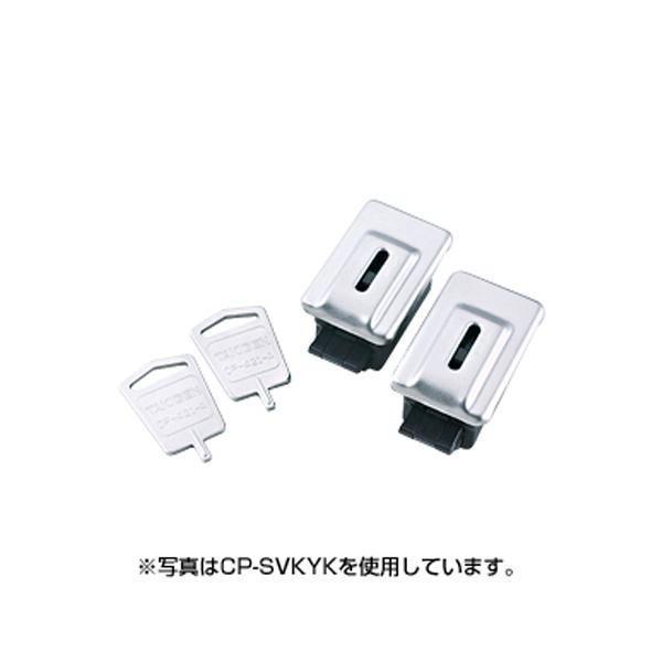 送料無料 サンワサプライ キーファスナー キーファスナー CP-SVKY6K