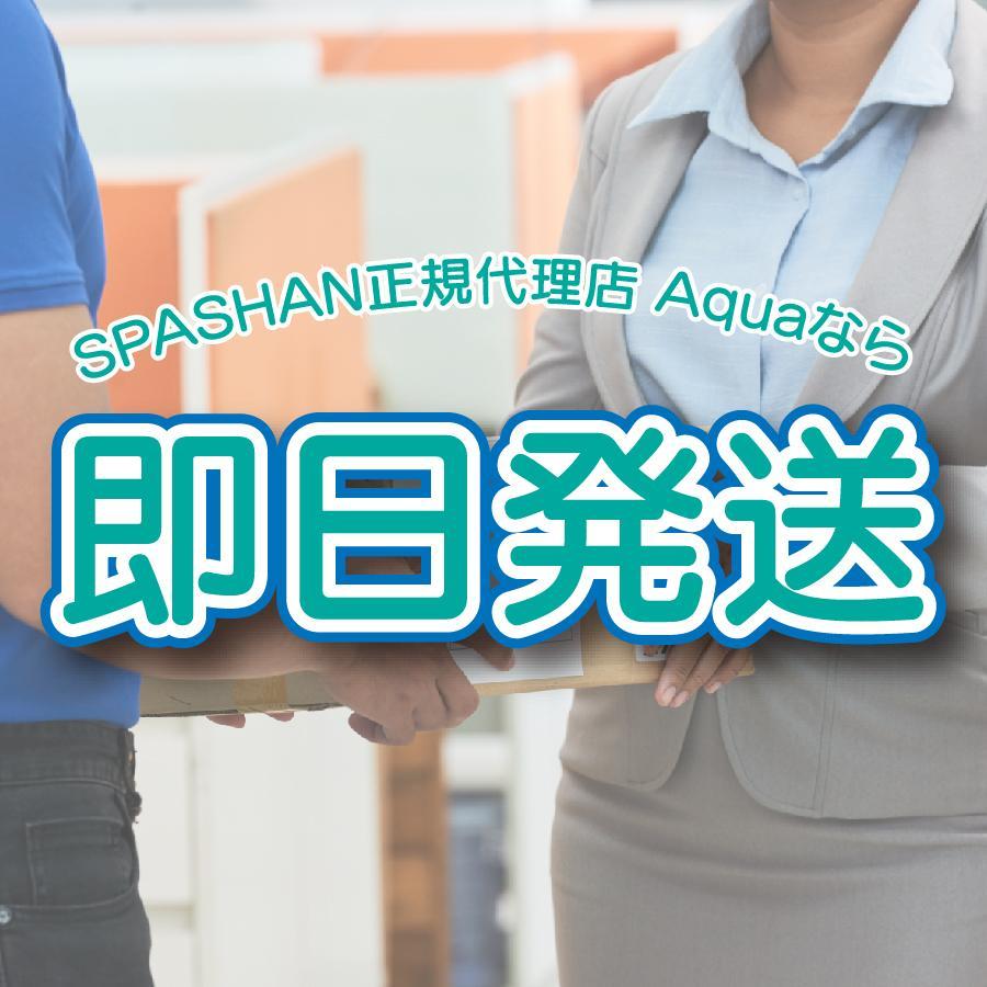スパシャン カーシャン SPASHAN 500ml 450倍希釈のスグレモノ カーシャンプー カー用品 便利グッズ 洗車|spashan-store|03