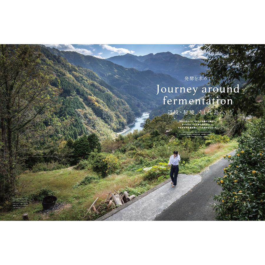 GajA vol.76 発酵を巡る旅。|spcbooks|02