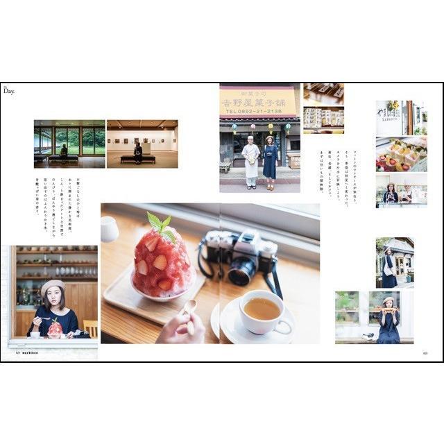 マチボン 愛媛vol.14 「高原へいらっしゃーい。」|spcbooks|03
