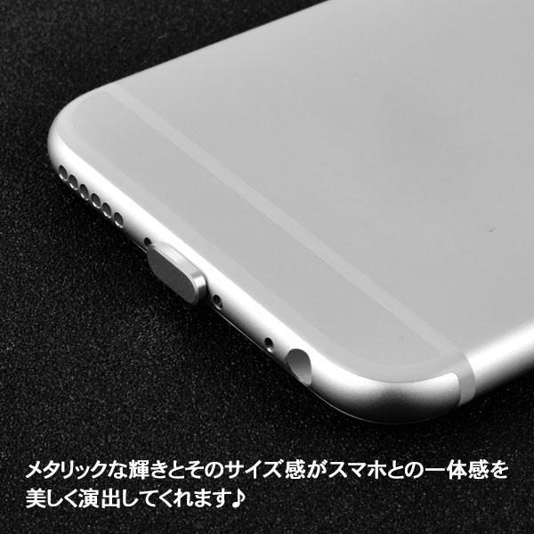 iPhone Android スマートフォン用 イヤホンジャック microUSB用防塵カバー TYPE-C用コネクタカバー 【送料無料翌日配達】 5のつく日セール|spd-shop|11