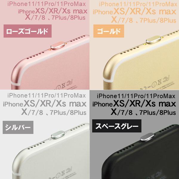 iPhone Android スマートフォン用 イヤホンジャック microUSB用防塵カバー TYPE-C用コネクタカバー 【送料無料翌日配達】 5のつく日セール|spd-shop|15