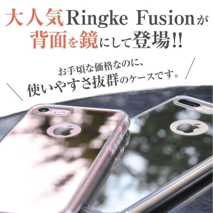 iPhone7 iPhone7plus iPhone8 iPhone8plus ケース iPhone6s クリアケース スマホケース 100円ポッキリ Ringke Fusion Mirror ミラー メール便送料無料 *|specdirect|02