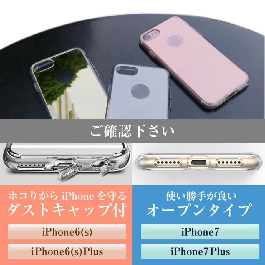 iPhone7 iPhone7plus iPhone8 iPhone8plus ケース iPhone6s クリアケース スマホケース 100円ポッキリ Ringke Fusion Mirror ミラー メール便送料無料 *|specdirect|06