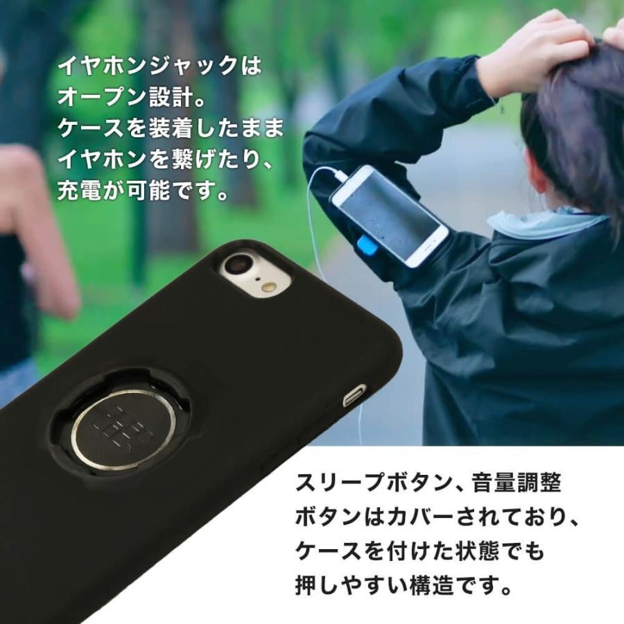 iPhone7 ケース iPhone7plus iPhone8 iPhone8plus アームバンド ランニング 2000円ポッキリ カバー スポーツ 運動 QuadLock Run Kit 宅配料金込み|specdirect|04