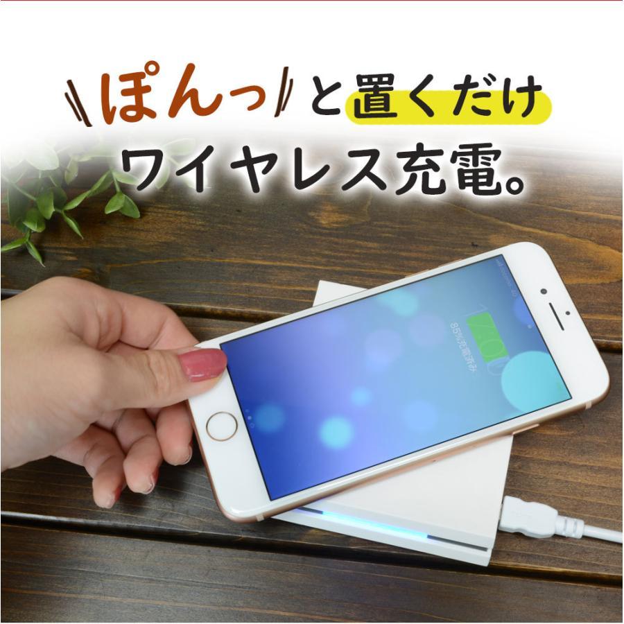ワケあり値下げセール スマホ ワイヤレス 充電器 充電ボード パッド Qi認定 1年保証 iPhone12 / 11 / XR / X / 送料無料* specdirect 03