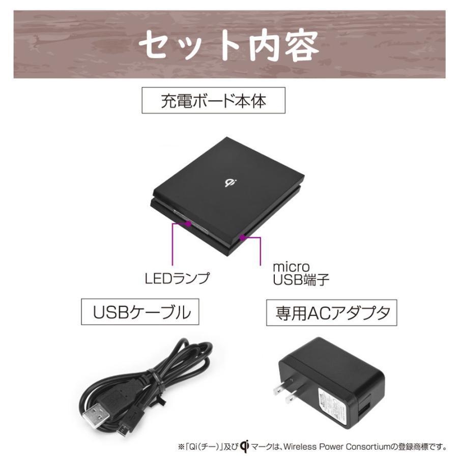 ワケあり値下げセール スマホ ワイヤレス 充電器 充電ボード パッド Qi認定 1年保証 iPhone12 / 11 / XR / X / 送料無料* specdirect 07