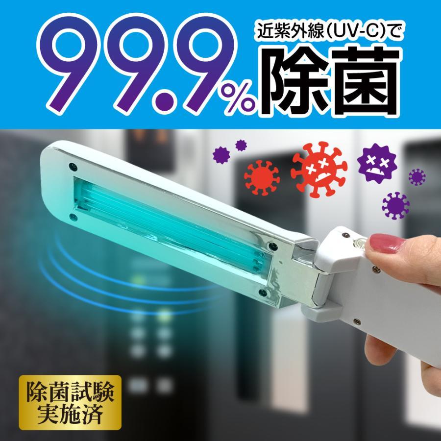 セール価格 99.9%除菌 ハンディ除菌ライト 紫外線除菌 公共施設 トイレ除菌 おまけ付 uvライト ウイルス対策 除菌灯 マスク除菌 紫外線ランプ 旅行 UV-C*|specdirect