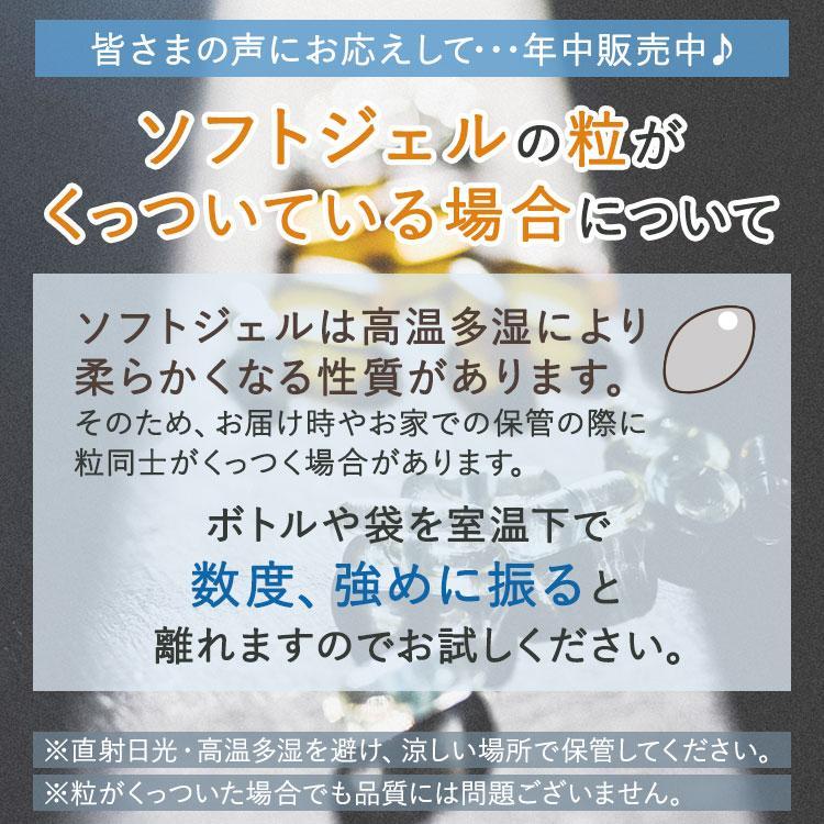 ビタミンE-400IU 100粒 NOW Foods ナウフーズ|speedbody|02