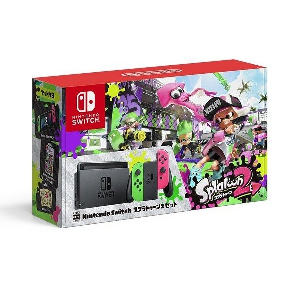 【新品】【即納】Nintendo Switch Nintendo Switch スプラトゥーン2セット 任天堂 スイッチ