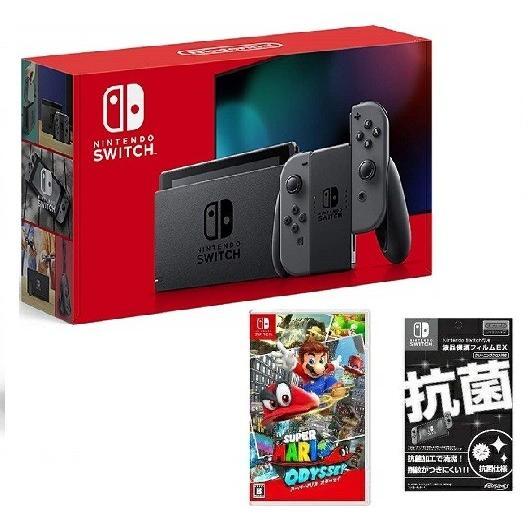 【新品】【即納】【液晶保護フィルムEX付き (任天堂ライセンス商品) 】Nintendo Switch Joy-Con (L) / (R) グレー+スーパーマリオ オデッセイ