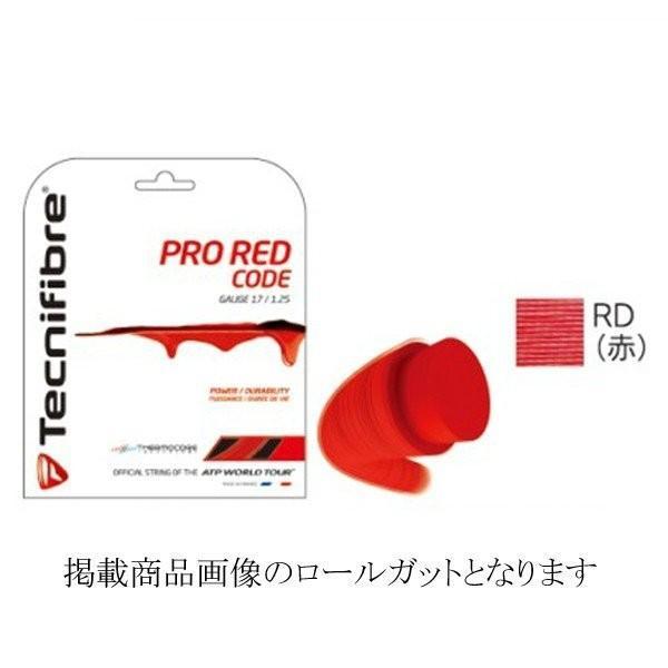 BridgeStone(ブリジストン) PRO RED CODE ゲージ_1.20_mm ロール_200_m TFR500 レッド
