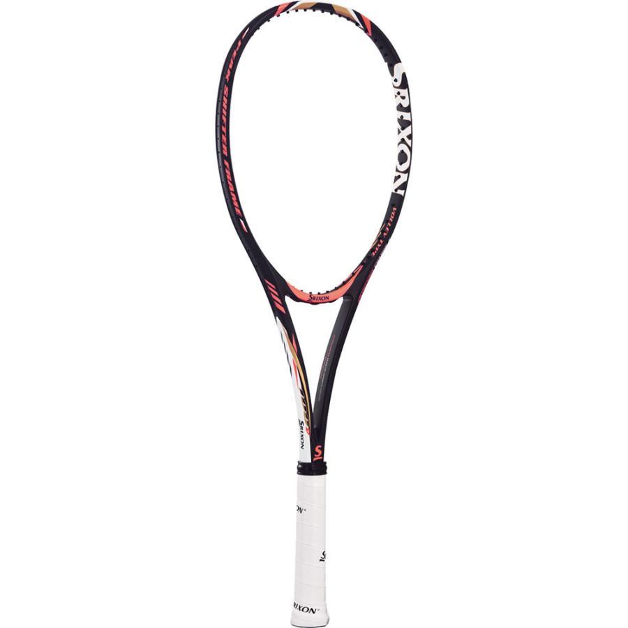 SRIXON(スリクソン) 【軟式(ソフト)テニス用ラケット(フレームのみ)】  X100V SR11702OR