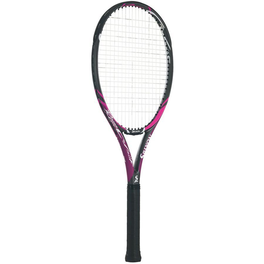 注目のブランド SRIXON(スリクソン) 硬式テニスラケット(フレームのみ) レヴォCV SR21807 3.0 F_-_LS SR21807, 九州銘酒蔵:42b759c8 --- airmodconsu.dominiotemporario.com
