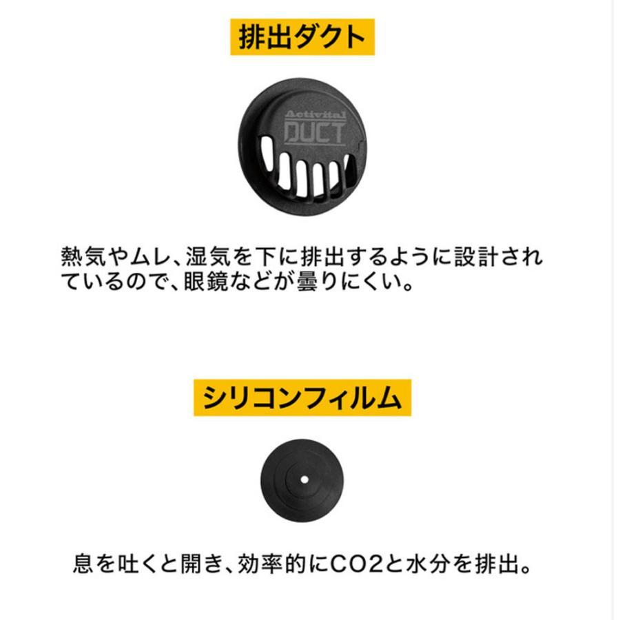 アクティバイタル 排気ダクト付き ウレタンマスク ダクトマスク ブラック 感染予防 飛沫防止 風邪 spg-sports 06