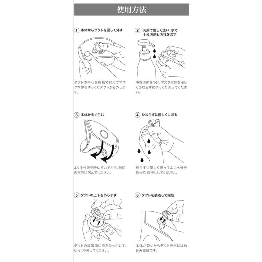 アクティバイタル 排気ダクト付き ウレタンマスク ダクトマスク ブラック 感染予防 飛沫防止 風邪 spg-sports 08