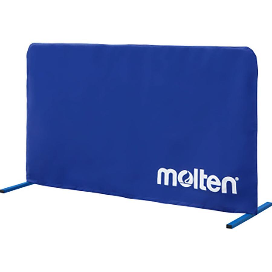 モルテン(Molten) 防球スタンドセット VBDXSET