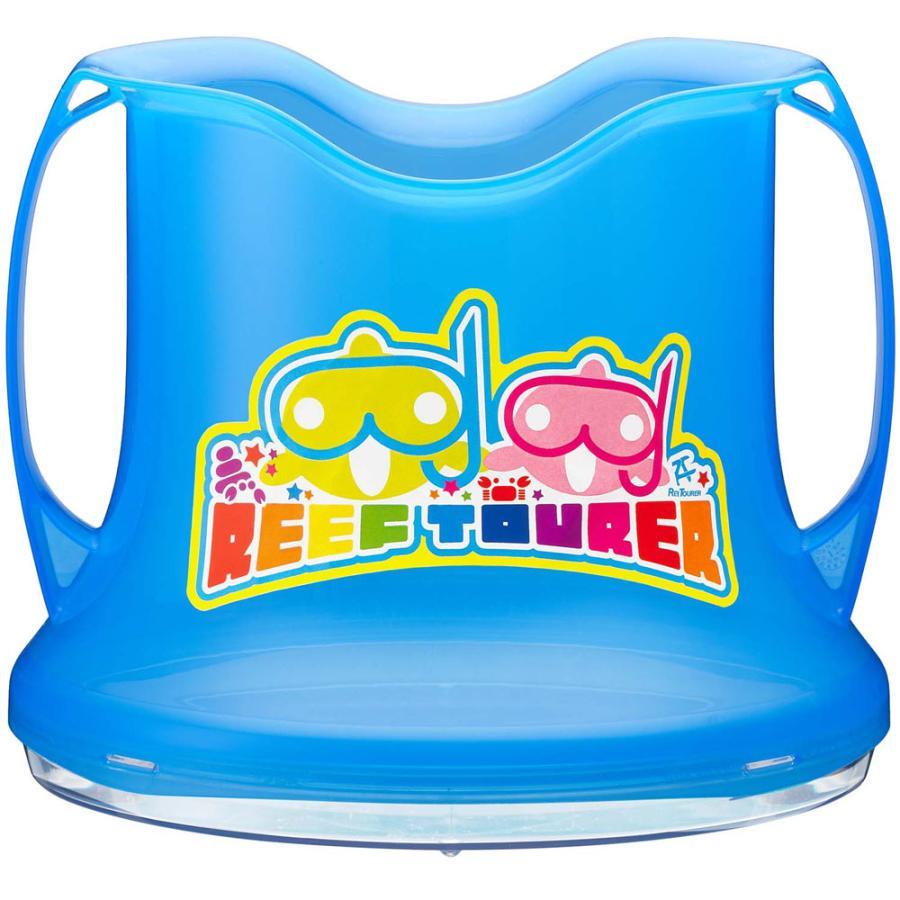 ReefTourer リーフツアラー ワイドビュースコープ RA0506 ブルー|spg-sports