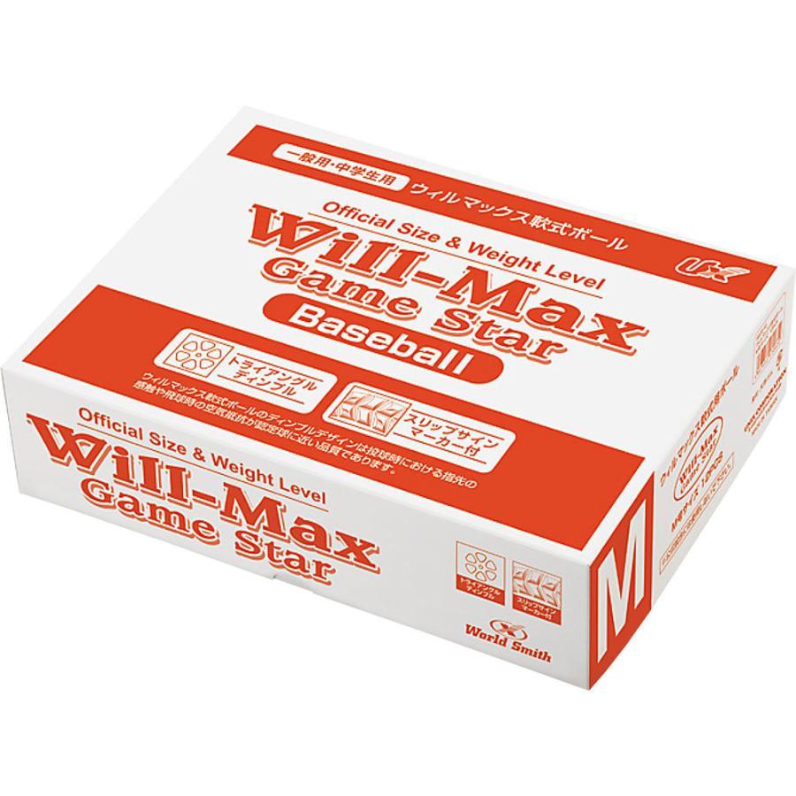 Unix(ユニックス) ウィルマックス軟式ボールM号練習球 12個 一般用、中学生用 BB7063