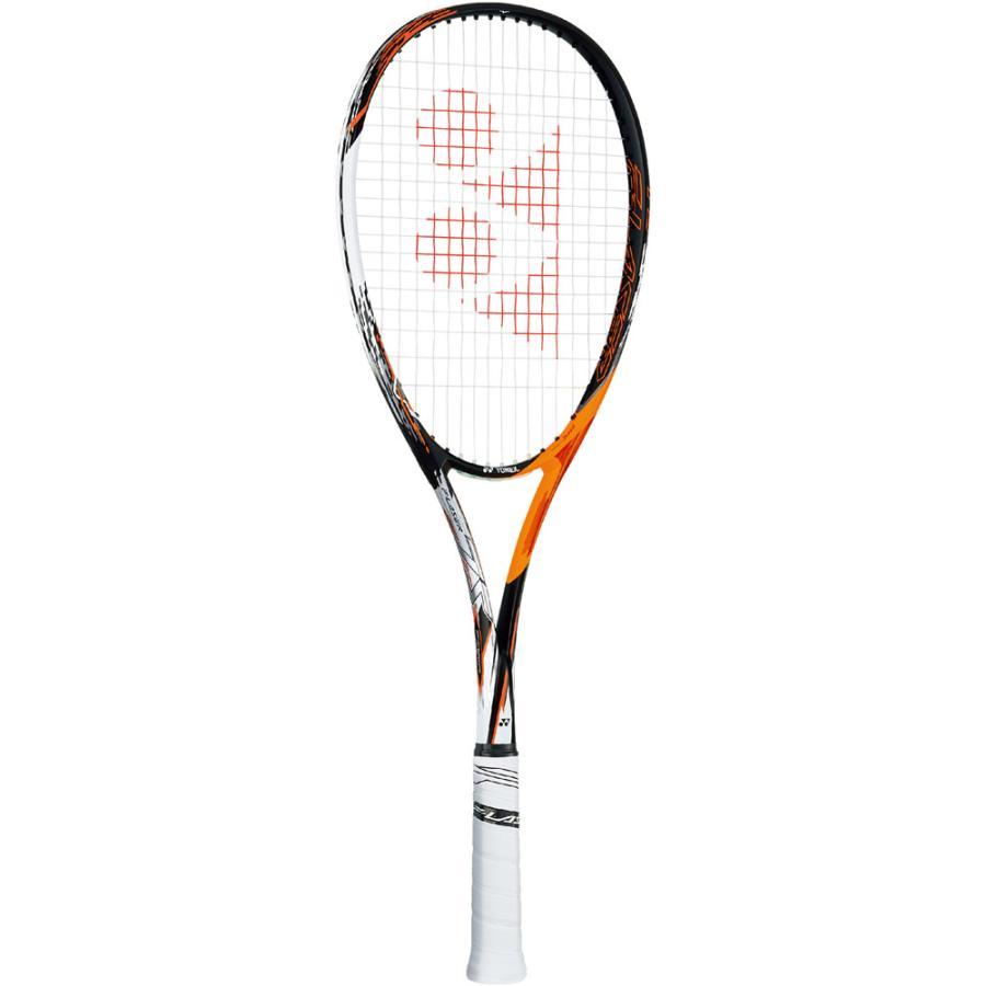 Yonex(ヨネックス) 【軟式(ソフト)テニスラケット(フレームのみ)】 エフレーザー7S FLR7S サイバーオ