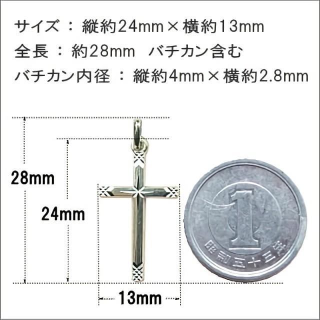 シルバー925 エトワールカットのクロス 十字架 フランス教会正規品  SV925 ペンダント トップ ヘッド チャーム ネックレス SV925|spica-france|05