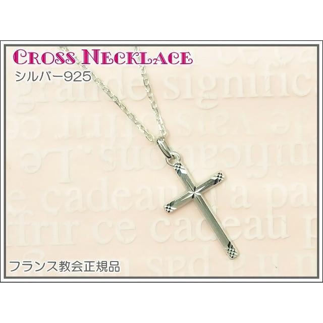 シルバー925 エトワールカットのクロス 十字架 フランス教会正規品  SV925 ペンダント トップ ヘッド チャーム ネックレス SV925|spica-france|06